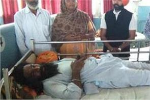 district president of the sikh students federation beaten
