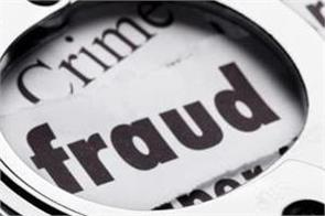12 lakh cheating on the name of send to italy