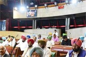 budget session  captain amarinder singh  lunch