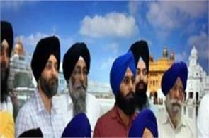 the shiromani gurdwara parbandhak committee  the budget