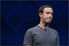 facebook s new data sharing policies are crashing tinder