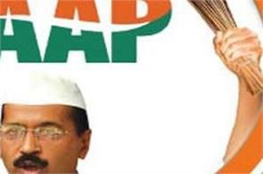 aam aadmi party  vidhan sabha elections
