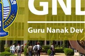 amritsar guru nanak dev university 17th place