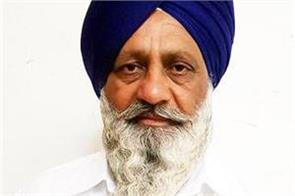 kare appointed district president of akali dal