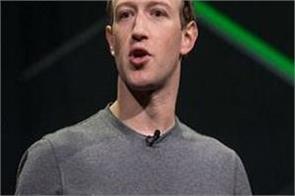 mark zuckerberg says it will take a few years to fix data leak