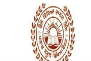 pseb 12th class result 2018