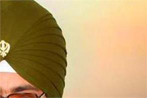 amritsar ranjit singh dhadrian sikh organizations police complaint