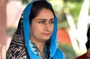 harsimrat badal appeals to pm to suspend amitabh sinha