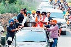 welcome of sukhbir roadshow