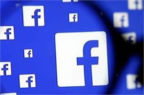 facebook suspends 200 apps