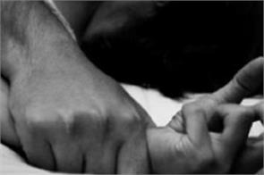 woman rape case