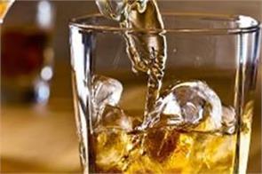 poisonous alcohol death execution excise act
