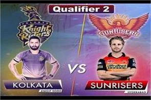 ipl 2018 kolkata hyderabad match