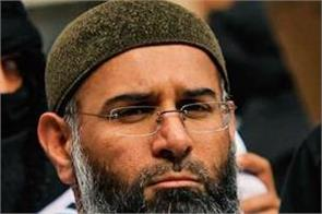 british police worried over the release of separatist imam