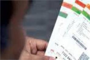 voter card base card fake votes