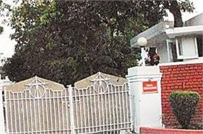 d  c  kothi was stopped  trust  s list sent to 81 crore properties