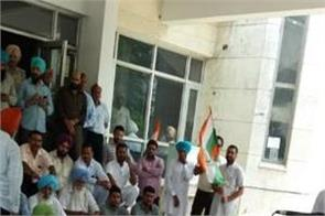 congress party central government dharna