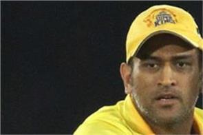 ms dhoni  batting order