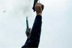 gun fire on birthday party