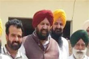 union government  harjeet singh grewal