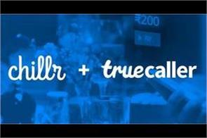 truecaller launches its new payment app chiller