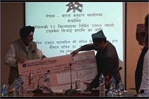 india gives rs 99 mn to nepal for installing shallow tube wells
