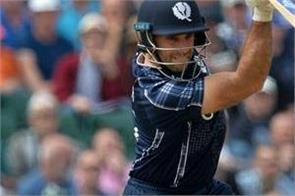 t 20  drawing a match between ireland and scotland