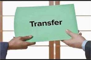 labor department  3 inspectors  transfer