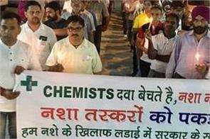 chemists sell medicines  not intoxicants