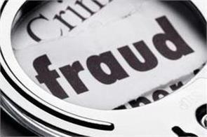 3 fraud cases registered