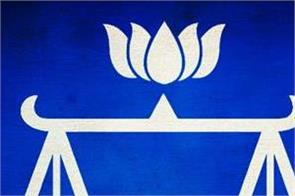 bjp hands over amritsar seat to akali dal