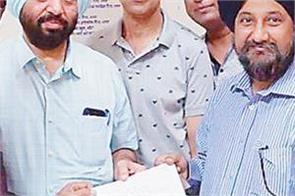bhagat puran singh health insurance scheme