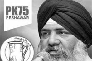pak elections radesh singh tony local sikh community
