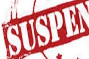 head constable  suspend