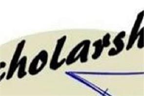 students scholarship education