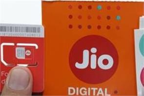 jio speed rises in may 2018  increases by 30 percent  internet speed