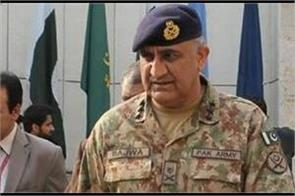 paki army chief confirms death penalty of 12 hardcore terrorists