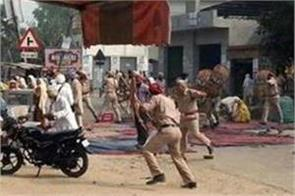 punjab police constables