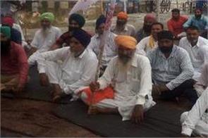 kisan sangharsh committee protest