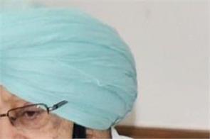 chandigarh punjab government big decision