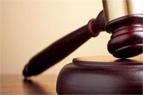 fraud register case