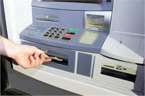 atm will be set up in jail for facilitate the prisoners
