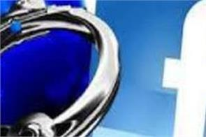 gangster sukha kahalwan facebook arrested