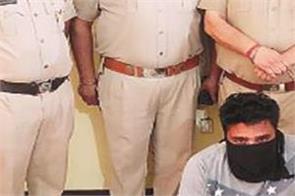 fraud arrested