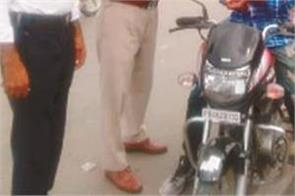 traffic police sliced challan
