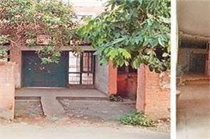 bholath sub division court complex