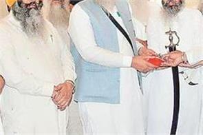 sri harmandir sahib bhai longowal