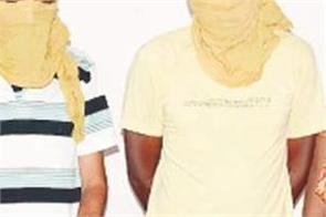 heroin smuggling arrested