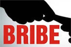 bribe case  former s s  p