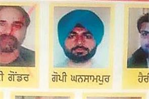 amritsar  most wanted gangster  harry chattha